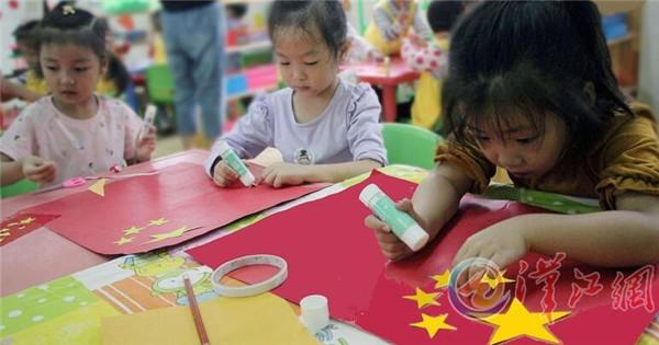 樊西教工幼儿园制作国旗迎国庆