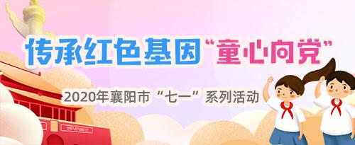 童心向党(1).jpg
