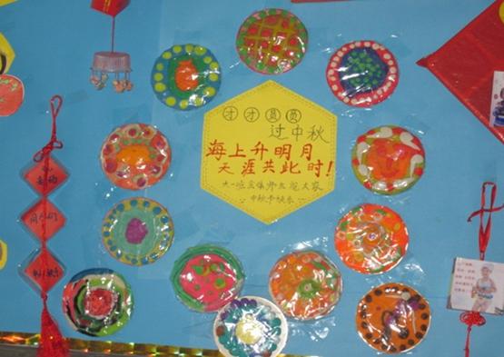 中秋节前夕,襄阳市实验幼儿园开展了我们的节日中秋节主题文化活动,通过此次活动使大家了解民族的传统风俗,传承民族的文化,弘扬民族的精神,引导幼儿进一步了解传统节日、认真对待传统节日、由衷喜爱传统节日,传承传统节日文化。